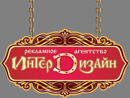 Реклама в Таганроге